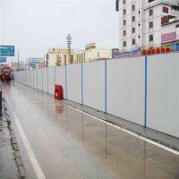 市政工程施工围挡 安全施工围挡 安全隔离挡板
