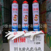 筑巢B1级防火发泡胶 阻燃发泡剂 聚氨酯胶枪管一体填缝剂850g