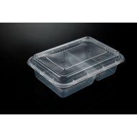 一次性塑料打包盒透明快餐盒外卖饭盒便当盒一次性饭盒1100ML分格透明