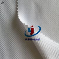 厂家直销 针织纬编面料 单色提花网眼布 遇水冷感 吸湿速干冰凉巾