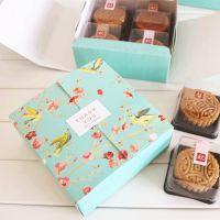 50克4粒装冰皮月饼盒 蔓越莓饼干西点食品包装盒子 绿豆糕包装盒