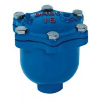 三科供应ARVX铸钢微量排气阀