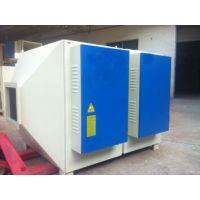 MR-VG UV光解废气处理设备不锈钢除尘设备