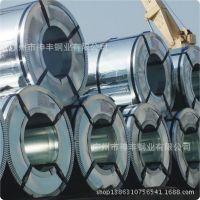 广州神丰  长期供应 镀锌带钢卷 Q215镀锌带钢 Q235镀锌带钢