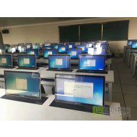 板式电教室升降桌_多媒体教室电脑升降桌_教室专用升降电脑桌