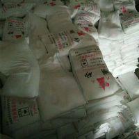 硼砂 五水 十水 四硼酸钠 工业级 25kg袋装 无水硼砂