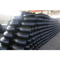 河北国标无缝直缝弯头 天然气专用碳钢弯头可定制加工