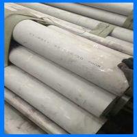 大量库存304薄壁不锈钢管 订做精密亮光毛细管 规格齐全 价格优惠