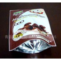 铝箔食品包装袋可蒸煮冷冻青岛厂家