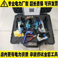 电缆剥皮工具组合剥皮工具套装剥除器10KV电缆头制作系统剥线器赛瑞达