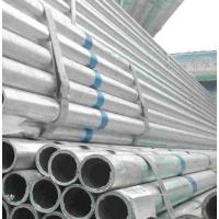 大棚镀锌管每吨多少钱_大棚镀锌管配件_抗氧化、耐腐蚀