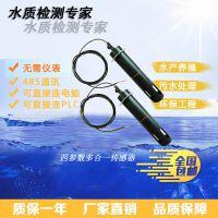 CRK-D400E在线多参数水质传感器