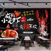 黑色香辣小龙虾工装餐饮背景墙壁画 3d立体壁画 烧烤夜宵餐馆壁布