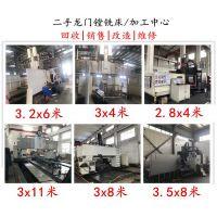 四川二手大型五轴联动加工中心数控零件加工中心非标零件机加工