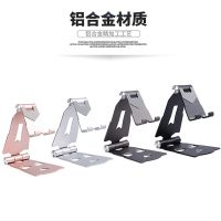 变形金刚桌面手机支架铝合金懒人创意多功能通用折叠平板电脑支架