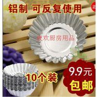 纸杯不粘烤蛋挞模具铝圆形家用做小蛋糕磨具烘焙烘培工具一次性锡