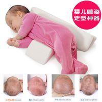 新生婴儿矫正头型睡枕小孩固定防偏头枕头宝宝定型枕头枕0-1岁