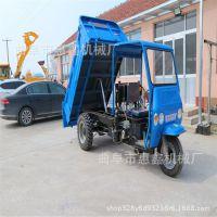 出口矿用自卸三轮车 环保高品质柴油三轮车 狭巷柴油自动卸载车
