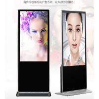 鑫飞智显55寸XF-GG55DL立式智能分屏广告机WiFi远程控制发布信息系统广告机超薄高清显示屏