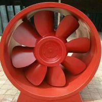 专业加工 消防排烟风机   防爆型轴流风机 车库排烟风机可定制