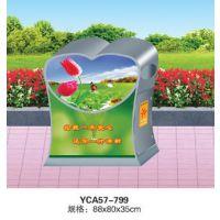 正品不锈钢双分类室外果皮箱户外环保垃圾桶公共垃圾桶校园垃圾箱