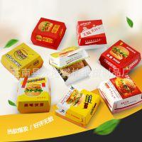 【现货】汉堡盒 白卡折叠面包纸盒 蛋糕蛋挞纸盒 食品包装盒定做