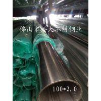 供应工业304不锈钢板 壁厚齐全 304装饰光亮无缝管