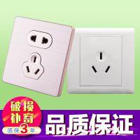 开关插座面板 86型二三插USB一开五孔双控玫瑰金白色 墙壁电源