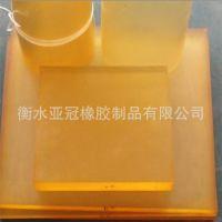 直销高韧性聚氨酯板材、环保隔热聚氨酯复合卷材板材 品质保证