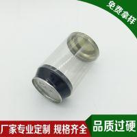实力厂家定制圆形pvc透明食品包装铁罐 糖果礼盒金属罐 免费设计