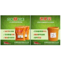 毛驴催肥产品;高档毛驴催肥饲料产品和添加剂