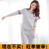 JSH春秋季大码女士睡衣100%长袖长裤全棉质女款家居服胖mm170斤