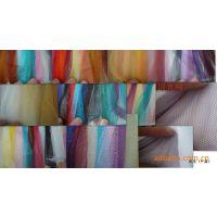 闪光网 适用于衣裙用布料,手袋子及包包用布料,各种青少女装用