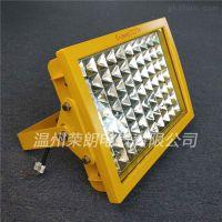 嵌入式CCD97-50W投光型LED防爆灯