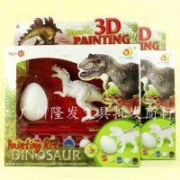 手绘恐龙 DIY益智手绘画颜料玩具套装宝宝礼物 白模填色模具彩绘