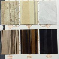 伊美家防火板1073HG 木纹亮光面橱柜免漆板 高光板耐火板胶合板