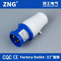 ZNG浙工电气32A3P工业插头 单相220V3芯32A欧标电源插头