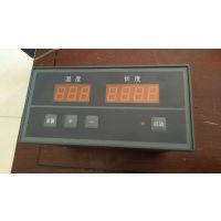 山东木工机械封边机专用控制器专业生产
