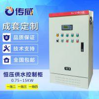 环保电气控制系统 非标控制柜及全自动变频控制柜设计开发工博汇更优惠