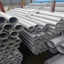 GB14976-2012 不锈钢07Cr19Ni11Ti不锈钢焊管市场价格/ 大兴安岭不锈钢焊管生产