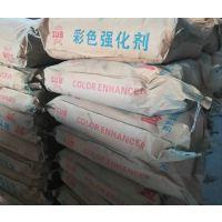 成都蜀宝艺术压模地坪强化剂 压花地坪材料 厂家生产
