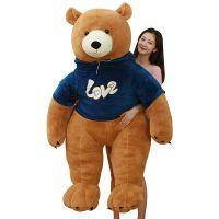 毛绒玩具卫衣北极熊公仔抱抱熊玩偶泰迪熊布娃娃情人节儿童节生日