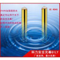 科力QILY 防水安全光幕 高速安全光栅 抗干扰安全光幕 小型安全光幕 SZH系列