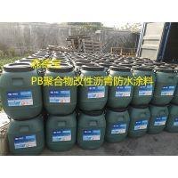 水性渗透型无机防水剂施工方法-无机防水剂-森德宝