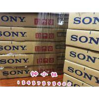 索尼IMX323芯片-1080P行车记录仪芯片-300万高清像素-原厂原包A
