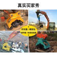 小型挖掘机抓木器-抓木器-铭德机械生产厂家(查看)