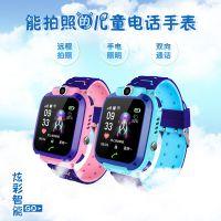 凯的 KD-002 智能穿戴 电话手表 儿童智能定位手表 学生插卡拨号 电子围栏 GPS定位功能