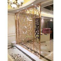 新款镂空铝艺雕花屏风,欧式铝板雕刻花格屏风流行装饰趋势越来越盛行