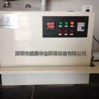 盛鑫华业工业生活污水处理设备 食品厂小型污水处理设备