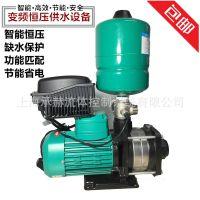 不锈钢变频增压泵别墅酒店供水泵MHIL205背负式变频泵0.75kw价格